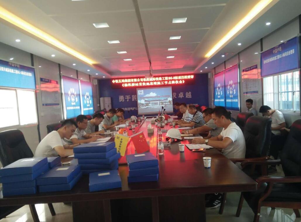 杭绍城际铁路SG-5标杨汛桥站首批地连墙通过节点验收