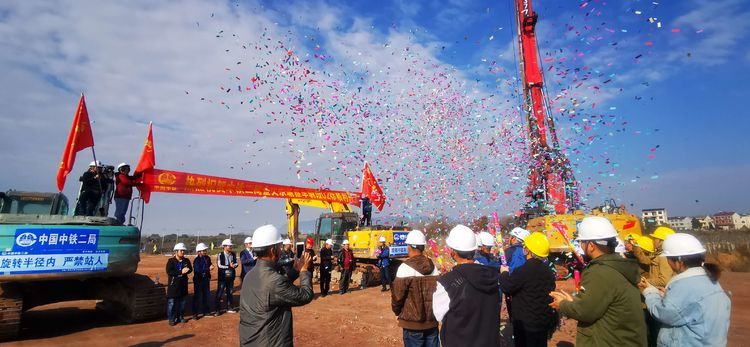 我公司监理的金华-义乌-东阳市域轨道交通工程塘雅车辆段施工02标项目正式开工